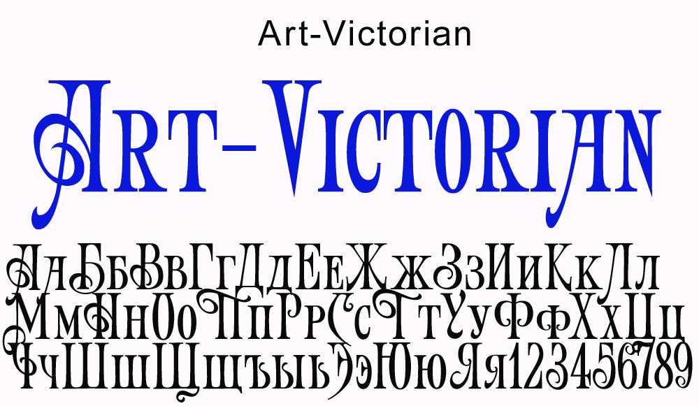 Art victorian